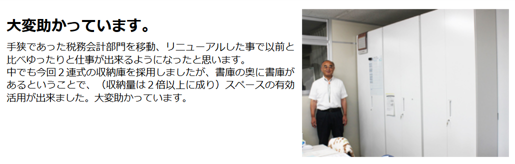 voice2uchiyama-sama