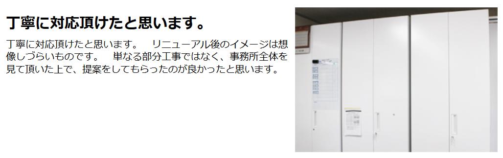 voice3uchiyama-sama